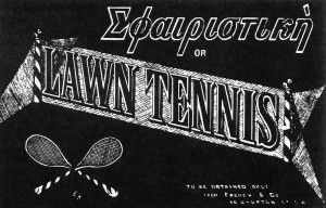 tennis_racquet_history_rule_book_1874